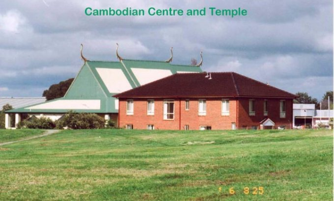 cambodiancentre